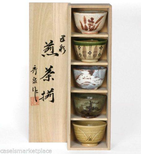 Delightful MIYA Japanese Tableware 5 Asst Designs Ceramic Tea Cups In A Wooden Gift Box