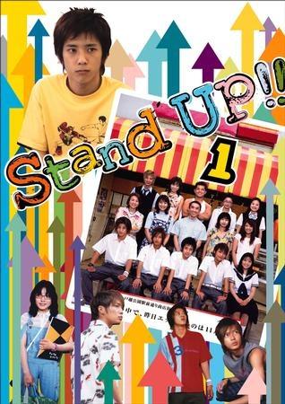Stand Up, cuenta la historia de 4 amigos que solo quieren dejar de ser virgenes, antes de salir del colegio, un dorama que parece ser liviano, pero que con el pasar de la historia las cosas se van poniendo mas densas y muestra una realidad muy particular.