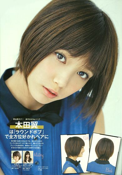 "Model / Tsubasa Honda. Japanese girls fashion magazine ""non-no"". girlish & cute hair style."