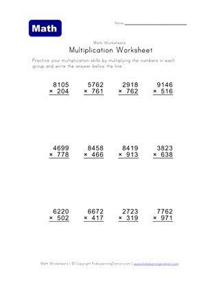 Multiplication Worksheets Grade 7 2 Times Table Worksheet Printable Multiplication Worksheets Multiplication Table Printable