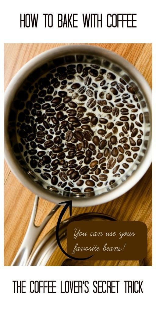How to Use Your Favorite Coffee Beans to Flavor Your Baked Goods - from Cupcake Project