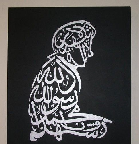 Find More Painting & Calligraphy Information about Handmade Arabic Calligraphy Islamic Wall Art Black White Silver Oil Paintings On Canvas For Living Room Home Decoration,High Quality painting art,China painting oil canvas Suppliers, Cheap oil painting - original from Global Art on Aliexpress.com