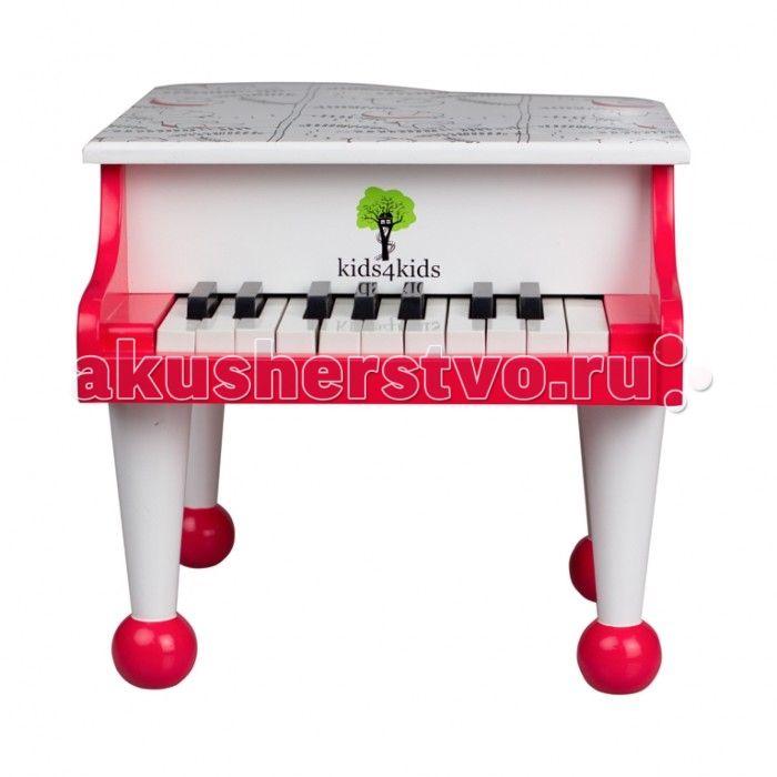 Музыкальная игрушка Kids4kids Волшебные ноты детский Классический рояль  Волшебные ноты детский Классический рояль  Яркое и занимательное пианино для первых музыкальных концертов вашего начинающего пианиста.   Этот замечательный музыкальный инструмент может стать для Вашего малыша первым музыкальным инструментом, с которым ребенок сделает первый шаг в таком нелегком деле, как знакомство с музыкой.   Детское пианино непременно вызовит интерес малыша к занятию музыкой.  Пианино способствует…