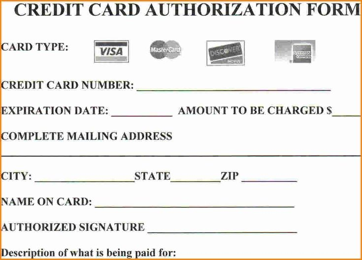 Looking to download Credit Card Authorization Form? Then you are at