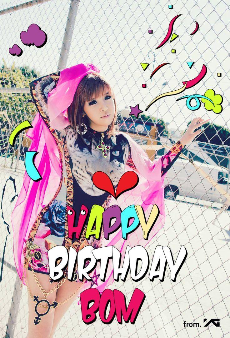 YG Entertainment says happy 30th birthday to Park Bom! | http://www.allkpop.com/article/2014/03/yg-entertainment-says-happy-30th-birthday-to-park-bom