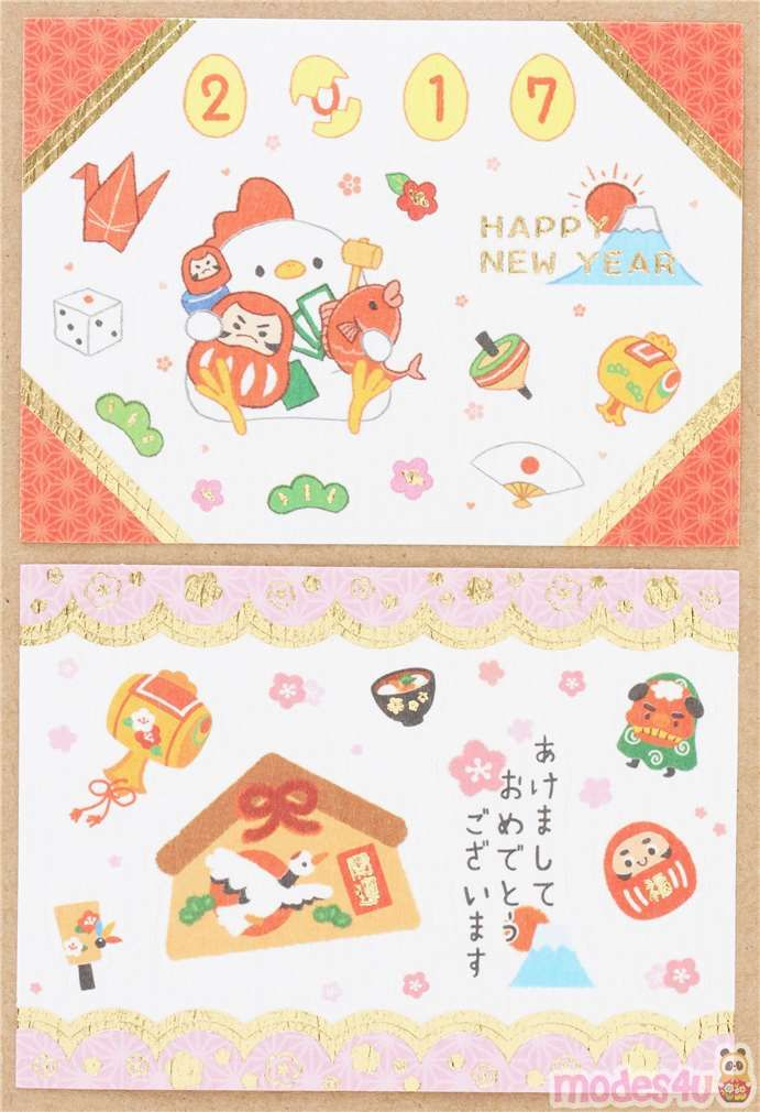 Small Chinese New Year Stickers With White Chicken Gold Metallic Set 11 Happy New Year Stickers Chicken Gold Kawaii Stickers