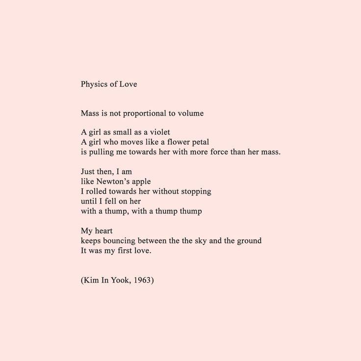 Goblin tvN Poem (Kim In Yook) Bài thơ Kim Shin đọc trong sách Ji Eun Tak đưa :3 #goblin #kdrama #quotes