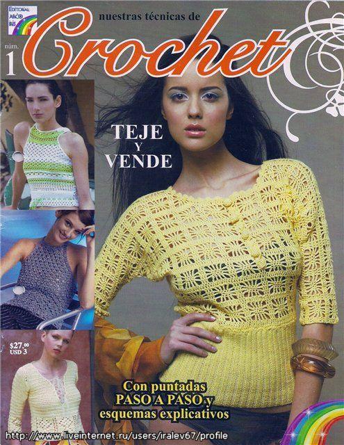 1 2009 (1) Nuestras Tecnicas de Crochet. Обсуждение на LiveInternet - Российский Сервис Онлайн-Дневников