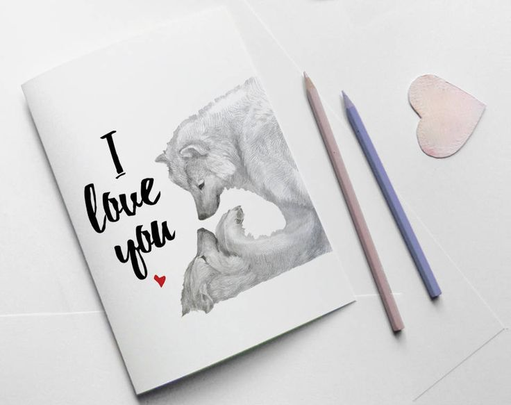 I love you card wolf lovers - I love you art - love greeting card for husband - love card for wife - love card for him - love card for her by TheRedFinchPrint on Etsy