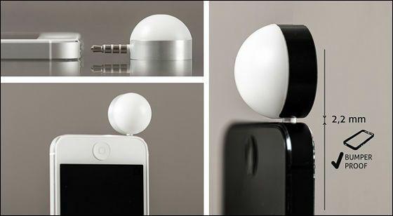 iPhoneのイヤホンジャックに差し込んで使用する高性能露出計「Lumu」 - GIGAZINE