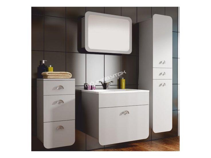Dokonalá kúpeľňová zostava DOMINIKA v elegantnom bielom farebnom prevedení.