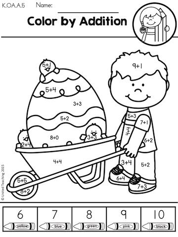 Easter Color by Addition >> Part of the Easter Kindergarten Math Worksheets packet
