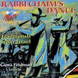 Rabbi Chaim's Dance [CD]