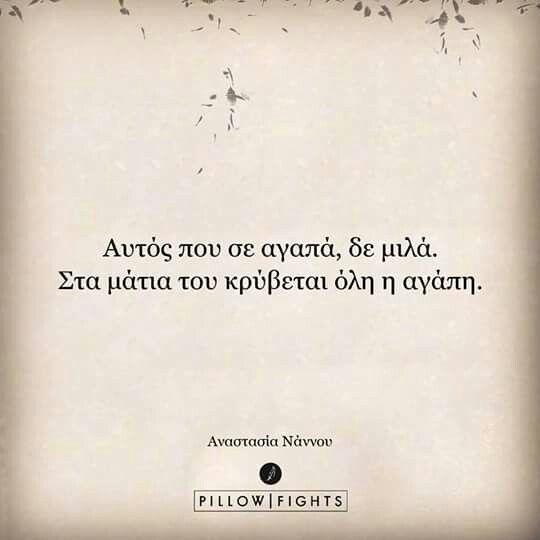 Greek quotes                                                       …