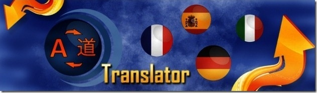 iSpeech Translator app: type or speak words to translate them into other languages, #Free mobile translator #app for Android iOS and BlackBerry devices