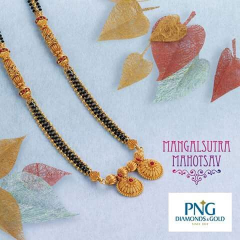 Mangalsutra design