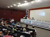ΣυνΔΗΜΟΤΗΣ: Σύνδεσμος Εργοληπτών Ηλεκτρολόγων Ν. Θεσσαλονίκης