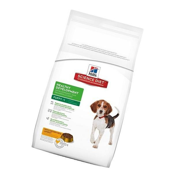 Hill S Science Diet Puppy Food Healthy Development With Chicken Meal Barley Dry Dog Food 30 Lb Bag Hills Science Diet Science Diet Science Diet Puppy Food