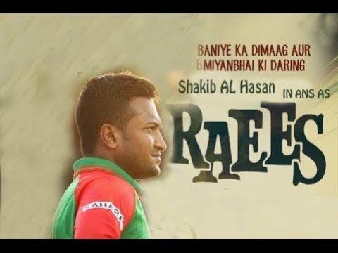Raees Trailer - Shakib Al Hasan In as Raees HD 2017