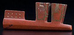 Чашка катлинитовой трубки, Восточные Равнины, Айова. Период 1830-1870 гг.