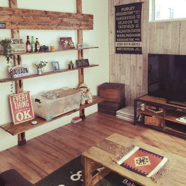 Manamiさんの、雑貨,ディアウォール,多肉植物,ダイソー,セリア,男前,旦那作,DIY,コーヒーテーブル,いつも、いいね!ありがとうございます♬,部屋全体,のお部屋写真