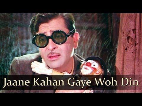 Jaane Kahan Gaye Woh Din - Raj Kapoor - Mera Naam Joker - Bollywood Classic Songs - Mukesh - YouTube