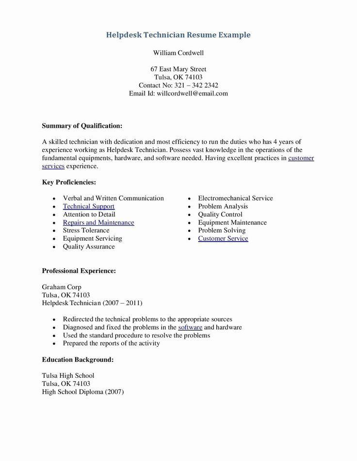 Pharmacy Technician Resume Sample Luxury Fresh Resume for