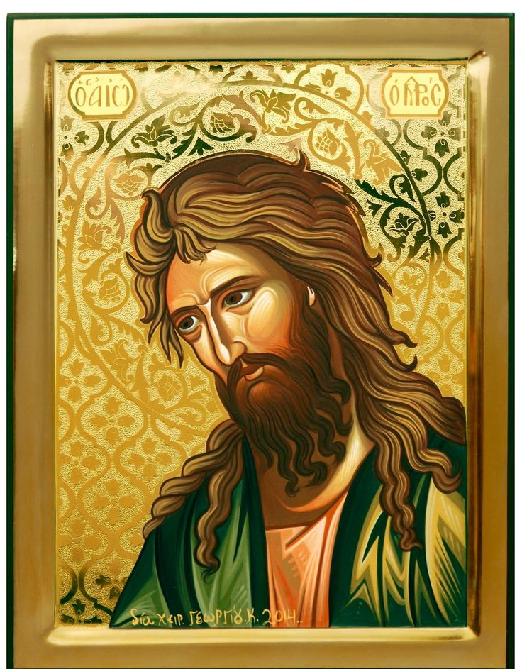 ORNAMENT - St. John the Baptist