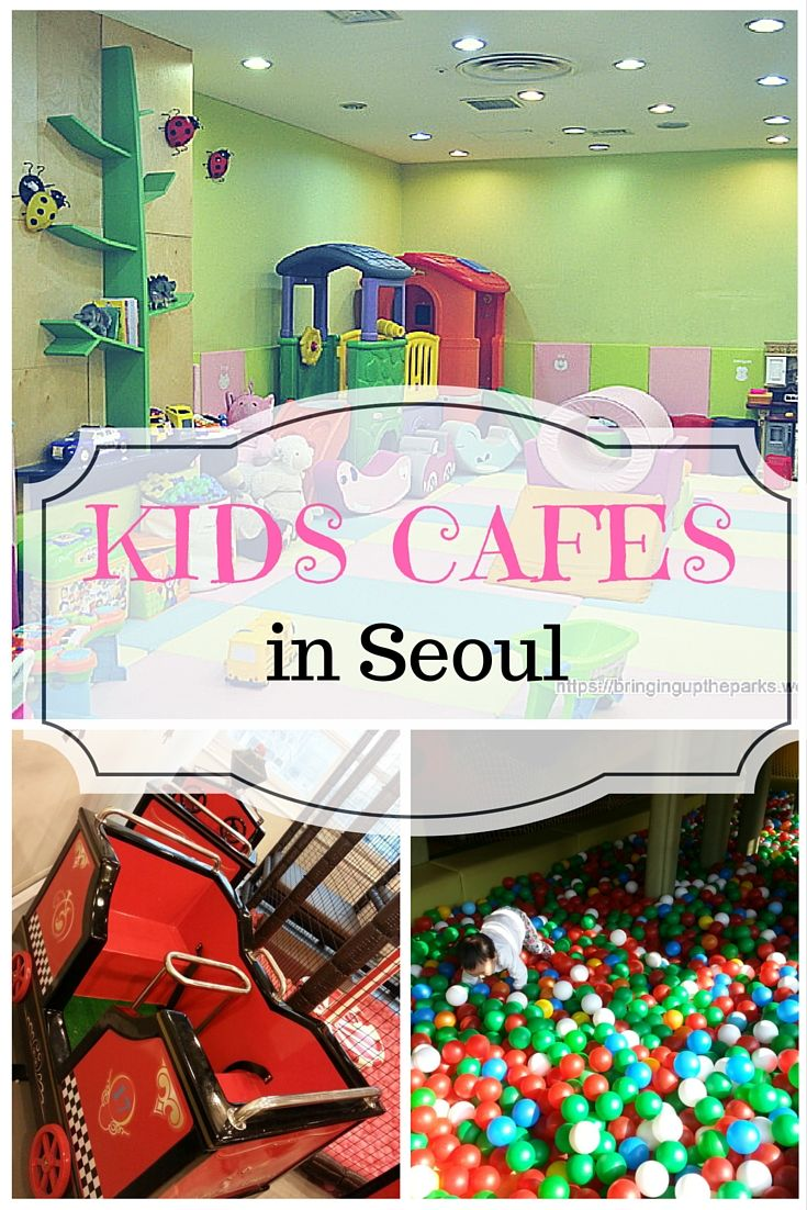 Visiting Seoul with the kids? Make a trip to a kids café part of your itinerary! Here's a directory of the different kids cafes in Seoul.