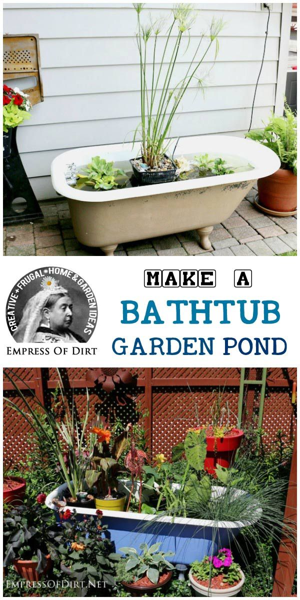 This Gallery Shows Some Examples Of Bathtubs And A Hottub