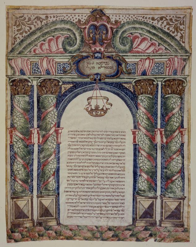 Italian Ketubah, Reggio Emilia, Italy 1717. Elborate Solomon's columns with entablature and Ner Tamid