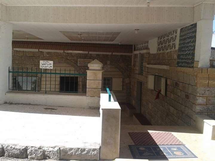 بلدة دبين مقام النبي حزقيل بن حاز الذي عاش في العام 579 قبل ميلاد المسيح لقبه ذو الكفل Home Fireplace Home Decor