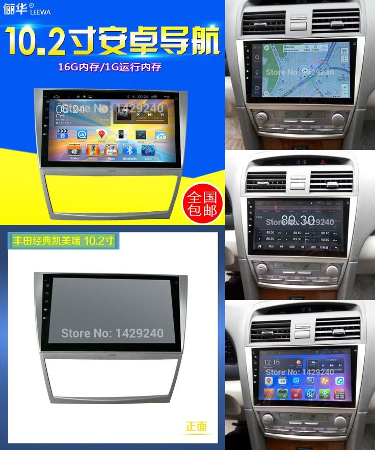 "[Visit to Buy] 10.1"" Quad Core Android 4.4 Car GPS Fit TOYOTA CAMRY 2007 2008 2009 2010 2011 DVD Radio Car Navigation #CA4683 #Advertisement"