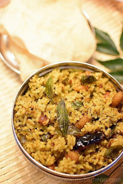 Tamarind rice is a common dish in South India. It is usually made for lunch and for special occasions. I heard that in some places, it is a special dish for thebaby shower function (along with other varieties of mixed rice). People usually pack it for long travels. The Pulikaichal …