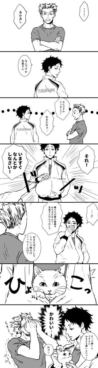 HE PREGNANT WITH ANOTHER'S CHILD (it was kuroo) wait what