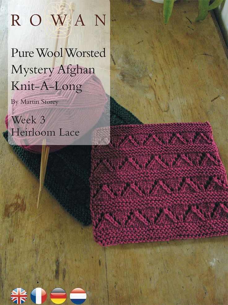 Pure Wool Worsted Mystery Afghan Knit-A-Long Week 3 Heirloom Lace