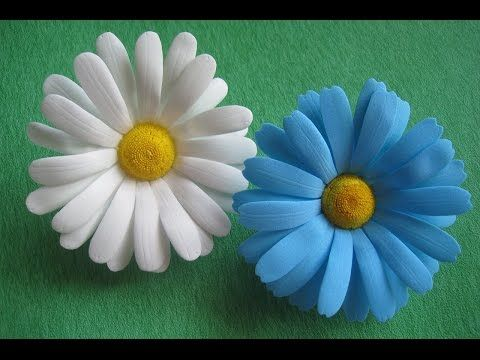 ▶ Цветы из фоамирана - ромашки МК./How to make Foam Flower camomile , DIY, Tutorial Foam - YouTube