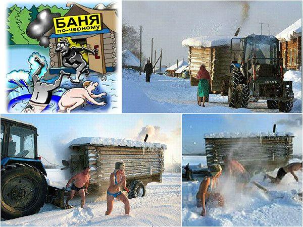 Новгородская Бытовочка | Мобильная баня – баня, которая всегда с тобой | http://stroika-novgorodkrai.ru