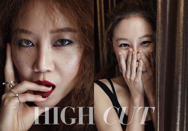 하이컷 - 패션, 뷰티, 대중문화 커뮤니티와 다채로운 이벤트 <HIGH CUT> vol. 141 공 효 진- Gong Hyo Jin