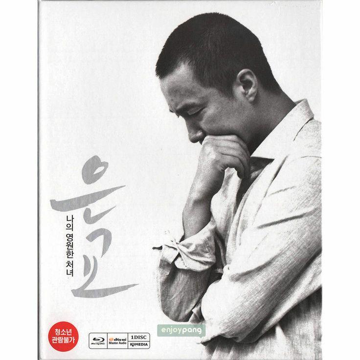 A Muse Blu-ray Region A  / CoffeeBook / Park Haeil, Kim Goeun, Kim Muyeol