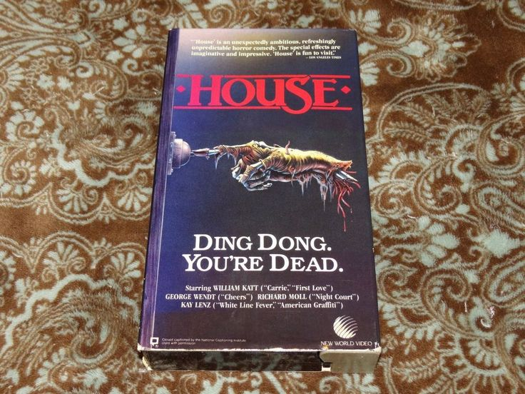 House (VHS, 1986) Rare OOP 1st New World! William Katt/George Wendt Cult Horror!