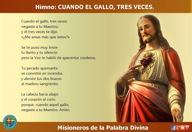 MISIONEROS DE LA PALABRA DIVINA: HIMNO LAUDES -  CUANDO EL GALLO, TRES VECES