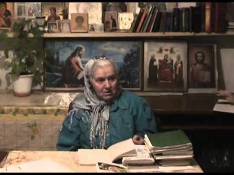 Фильм 3 (из 8). Полный цикл бесед О ЛЕЧЕНИИ ТРАВАМИ. Е.Ф. Зайцева