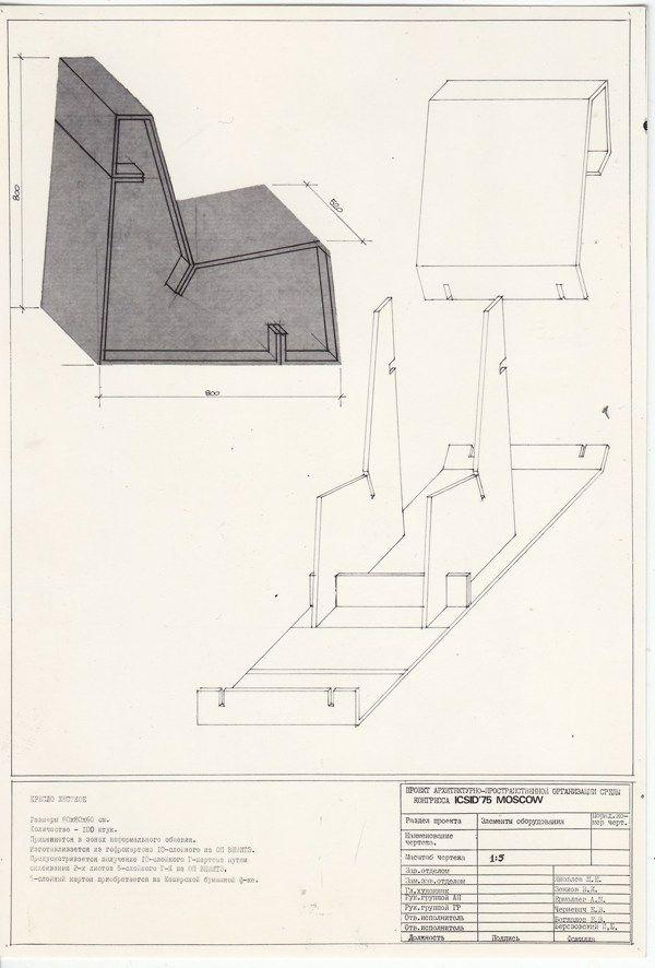 Cardboard Soviet Design on Behance
