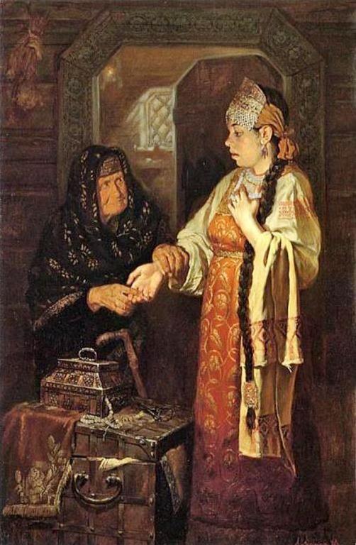 Ю.Сергеев «У гадалки»