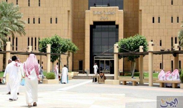 وزارة العدل السعودية تؤك د فتح مجال التوظيف إلى الإناث في 4 مجالات مختلفة Bridesmaid Dresses Street View Wedding Dresses