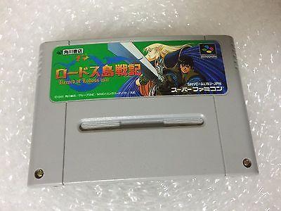 Record of Lodoss War Super Famicom Japan NTSC-J Lodoss Tou Senki