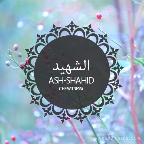 Ash-Shahid,The Witness,Islam,Muslim,99 Names