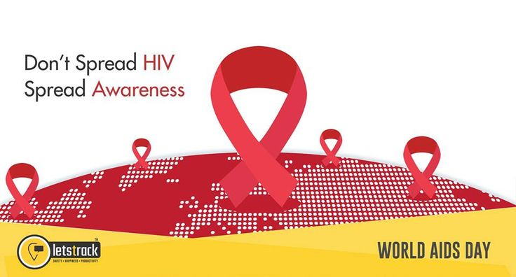 Take an oath and spread awareness. Take the lead and make a difference!  World AIDS day!  #WorldAidsDay #AidsDay #December1st Letstrack Limited