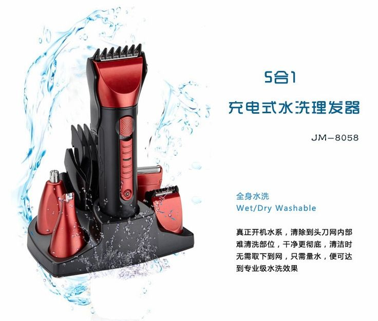 5 in 1 Electric Hair Clipper Professional Hair Trimmer For Men Children Haircut Hair Cutting Machine Tool